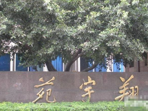 成都国航翔宇苑物业保洁